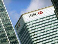 Европейская комиссия: банки Великобритании потеряют свободный доступ на рынок ЕС