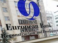 Европейский банк реконструкции и развития значительно сократил инвестиции в Украину