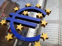 Европейский центральный банк не может запретить биткоин, – Марио Драги
