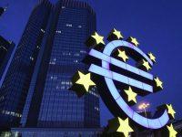Европейский центральный банк сохранил базовую ставку на уровне 0%