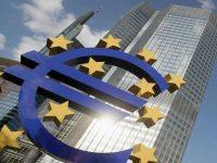 Европейский центробанк сохранил процентную ставку на уровне 0%