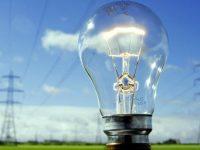 Евросоюз настаивает, чтобы украинцы самостоятельно выбирали поставщика электроэнергии