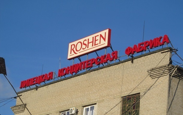 Фабрика Порошенко «Рошен» продолжает работать в России, — Путин