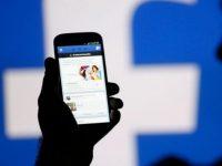 Facebook предоставит Конгрессу информацию о вмешательстве России в президентские выборы