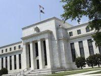Федеральная резервная система США повышает учетную ставку до 1-1,25%