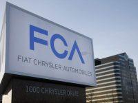 Fiat теряет $2,3 млрд стоимости акций после обвинения в дизельных выбросах