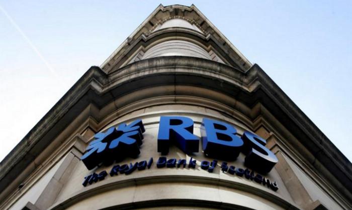 Филип Хаммонд: акции Royal Bank of Scotland могут быть проданы в убыток
