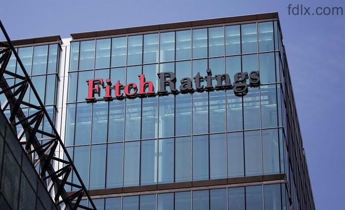 Экономический спад России затянется - Fitch Ratings