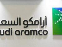 Фондовая биржа Торонто становится претендентом на IPO нефтяного гиганта Saudi Aramco