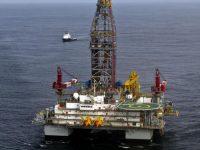 Франция прекращает разведку нефти и газа