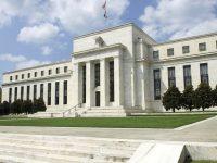 Федеральная резервная система США повысила ключевую ставку до уровня 1,25–1,5%