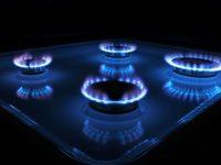 Цена газа для украинцев должна быть повышена, – МВФ