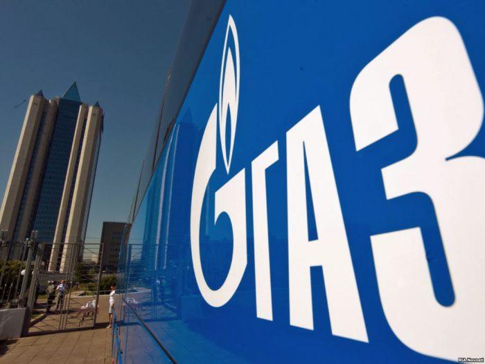 Газпром устанавливает новый исторический рекорд экспорта
