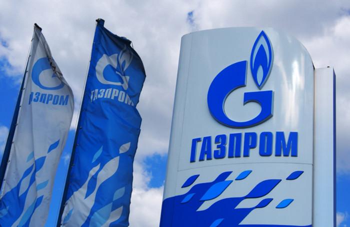 """""""Газпром"""" занимает 1 место в рейтинге Global Energy Company"""