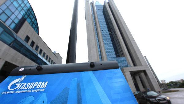 Не смотря на падение прибыли Газпрома в 7 раз, выплаты директорам увеличились в полтора раза