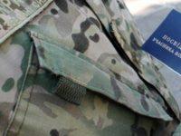 Где получить помощь ветерану АТО, участнику ООС, военнослужащему и членам их семьи? (в списке 42 города)