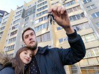 Где взять деньги на квартиру? 5 полезных советов