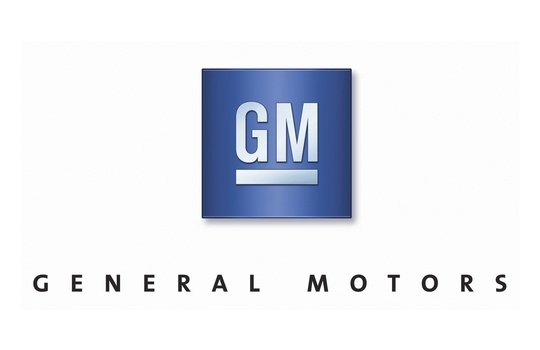 General Motors инвестирует в США не меньше $1 млрд