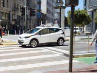 General Motors запускает тестирование Robotaxi в Манхэттене