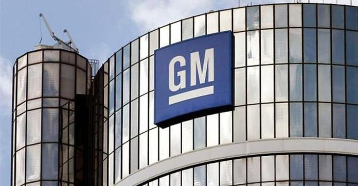 Чтобы поскорее уйти с российского рынка, General Motors готова на все