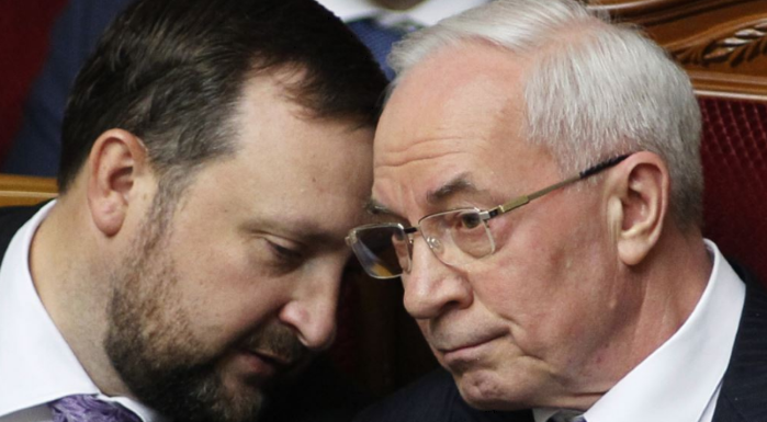 Генпрокуратура объявила в розыск Азарова и Арбузова, — Луценко