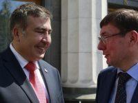 Прокуратура подает апелляцию на решение судьи Цокол о мере пресечения для Саакашвили