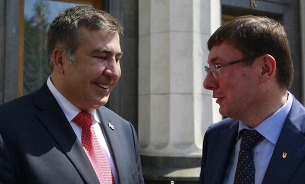 Прокуратура подает апелляцию на решение судьи Цокол по мере пресечения для Саакашвили, — Луценко