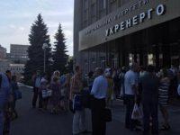 Генпрокуратура Украины проводит обыски в компании Укрэнерго
