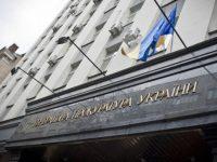 Генпрокуратура в 2017 году изъяла взяток на 5 млн долларов и 3 млн гривен