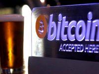 Германия отслеживает влияние Bitcoin на рынок, – министерство финансов