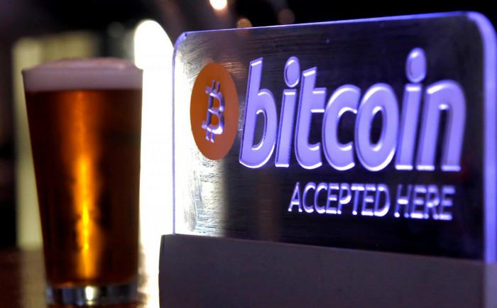 Германия отслеживает влияние Bitcoin на рынок, - министерство финансов