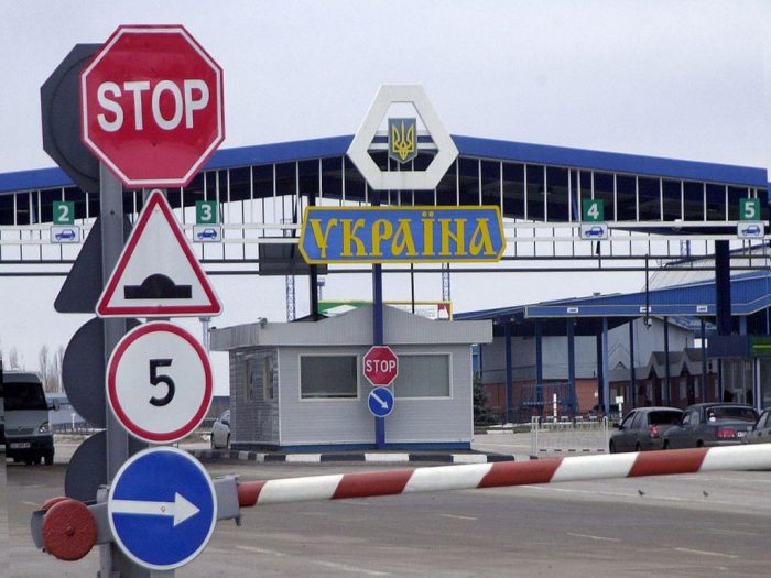 ГФС ужесточила правила ввоза в Украину товаров известных брендов