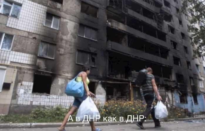 """Мирко Саблич и арт-формация """"Лютики"""" опубликовали новое творение: Гимн Донбасса (видео)"""
