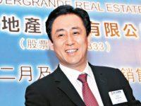Глава строительной компании China Evergrande Group назван самым богатым человеком в Китае