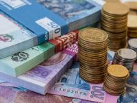Главные изменения в Бюджетном кодексе для госбюджета-2018