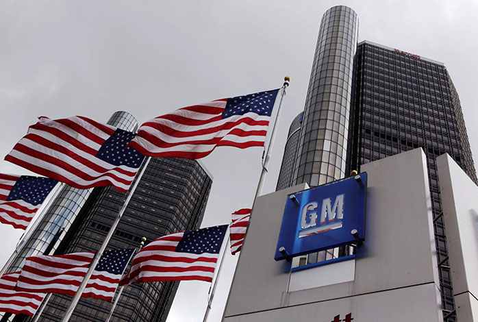 В текущем году General Motors планирует вложить 9 млрд долларов в развитие бизнеса