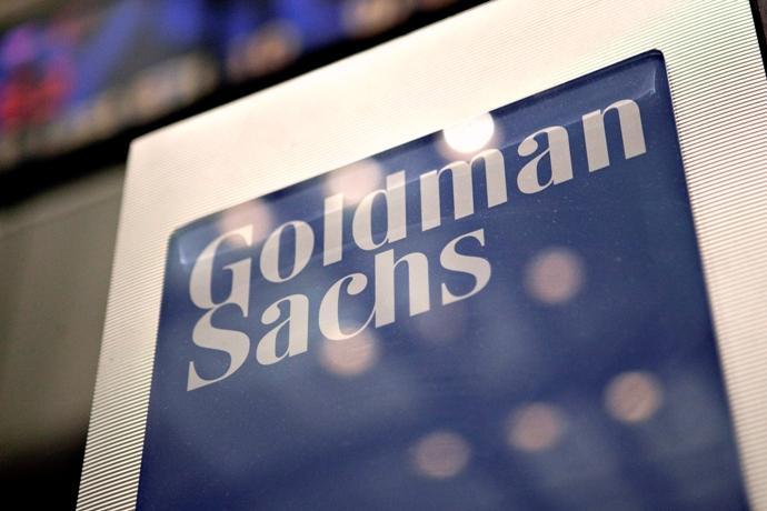 Инвестиционный банк Goldman Sachs ликвидировал фонд БРИК