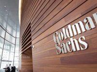 Goldman Sachs планирует торговать биткойнами
