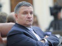 Голосование Верховной Рады за отставку Авакова провалено