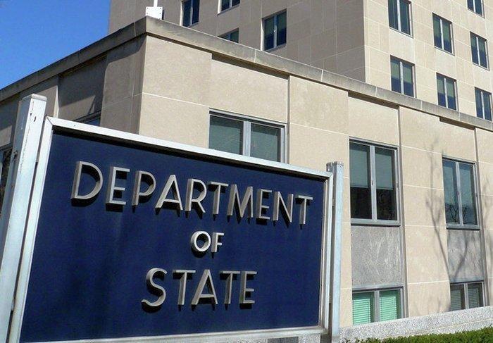 Госдеп США сокращает втрое финансовую помощь Украине