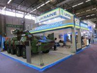 Госконцерну «Укроборонпром» могут выдать разрешение на участие в тендерах поставок для НАТО