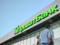ГПУ и НАБУ арестовали имущество Приватбанка, ведется расследование