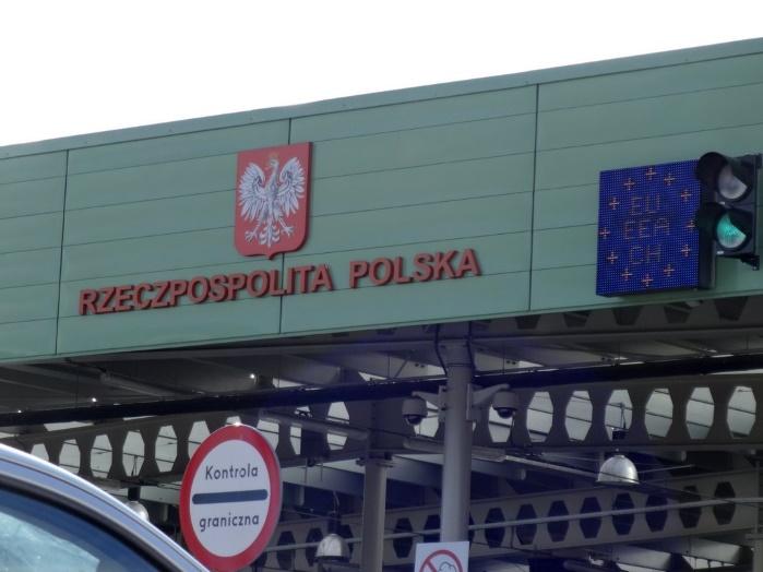 Гражданка России шесть раз сменила фамилию, чтобы ввозить контрабанду в Польшу