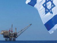 Греческая компания начала добычу газа на побережье Израиля
