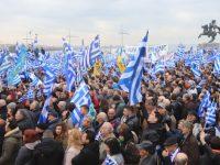 Греция: массовый протест превратился в столкновения с полицией