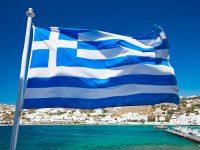 Греция получит 1,6 миллиарда евро, — МВФ