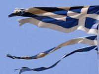 Греция возвращается на рынок облигаций