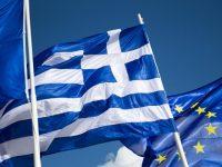 Греция получит от Евросоюза кредит в 10,3 млрд евро