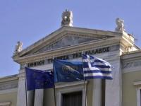 23 ноября Греция получит 2 млрд евро финансовой помощи – решение Еврогруппы
