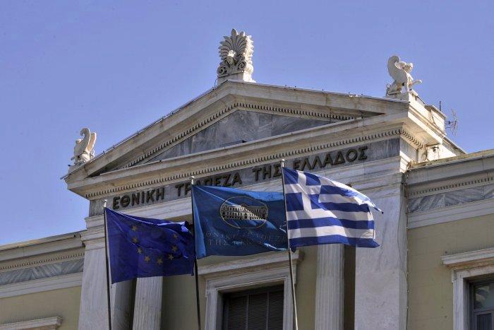 23 ноября Греция получит 2 млрд евро финансовой помощи - решение Еврогруппы